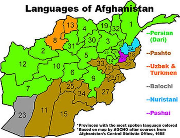 afghan paper How popular is afghanpaper get traffic statistics, rank by category and country, engagement metrics and demographics for afghanpaper at alexa.