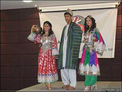 پیراهن های افغانی